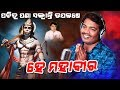 He Mahabir Odia New Devotional Song Sricharan Mohanty AUDIO mp3