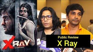 Public Review Of  X Ray: The Inner Image Yashika Kapoor, Rahul Sharma