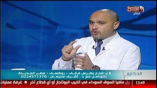ما هو الاستجماتيزم وأعراضه وطرق علاجه   دكتور أشرف سليمان برنامج #الدكتور القاهرة والناس
