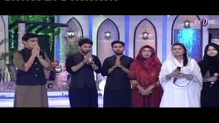 Ali Ali Maula Ali   Farhan Ali Waris   Naat   Ishq Ramazan   TV One   2017