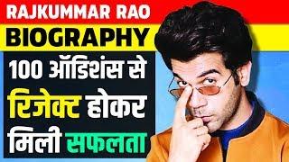 Rajkummar Rao Struggle Story | Judgemental Hai Kya Actor