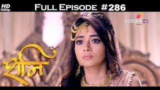Shani - 12th December 2017 - शनि - Full Episode