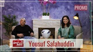Yousuf Salahuddin Shares His Life Story On Speak Your Heart With Samina Peerzada | Promo