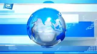15.01.2017 - Cyprus News in English - PIK