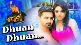 Dhuan Dhuan , Sensuous Romantic Official Video Song , Jogi Odia Film 2018