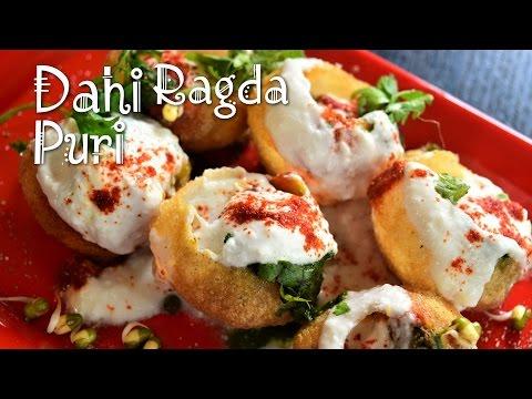 How to make Dahi Ragda puri | Dahi ragda puri recipe | Ragda Puri