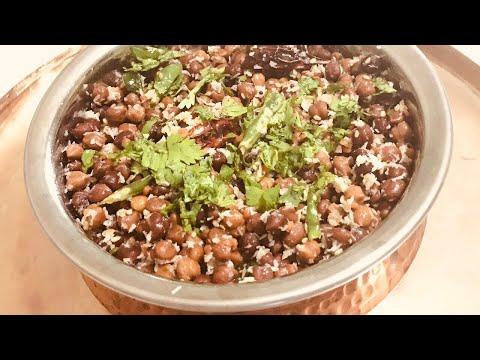 Kala Chana (Chickpeas) Sundal/ Prasad Recipe/ Chana Masala/Healthy Snack/#Allin!byjoy/#boskip78