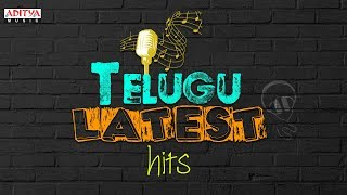 Telugu Latest Hit Songs Jukebox | 2017 Telugu Songs