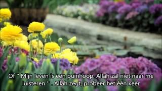 Allah answers my dua ? | Allah antwoordt mijn dua ? | NL  vertaling
