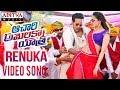 Renuka Video Song Achari America Yatra Songs Vishnu Manchu Pragya Jaiswal Thaman S mp3