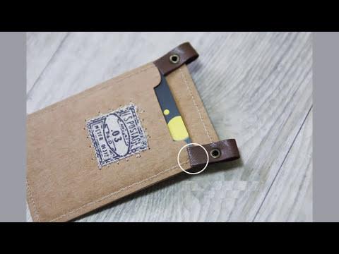 Shine Sewing Tutorial Credit Card Holder Tutorial