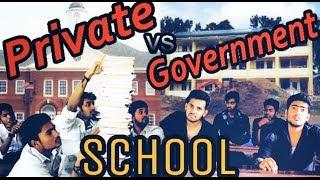 Private school and Government school | Stereotype | Kirukku Mates