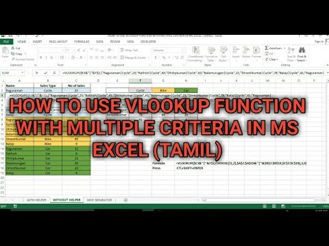 HOW TO USE VLOOKUP FUNCTION WITH MULTIPLE CRITERIA IN MS EXCEL (TAMIL) | Kallanai YT