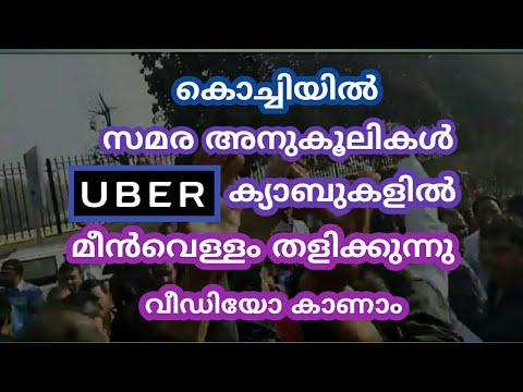 Ola cab issue at kochi