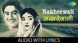 Nakhrewali with lyrics   नखरेवाली देखने में देख लो हैं कैसी भोली के बोल   Kishore   New Delhi