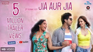 Jia Aur Jia Official Trailer | Richa Chadha | Kalki Koechlin | Arslan | Howard Rosemeyer | 27 Oct