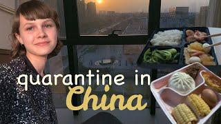 hotel quarantine in Shanghai // modelling in China