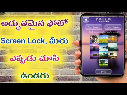 Amazing photo screen Lock for all mobiles telugu | kiran youtube world
