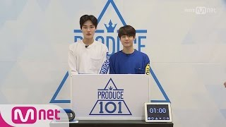 PRODUCE 101 season2 [101스페셜] 히든박스 미션ㅣ성현우(더바이브레이블) vs 여환웅(RBW) 161212 EP.0