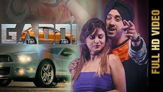 GADDI (Full Video) | APS ft. SHINE GORAYA | New Punjabi Songs 2017 | AMAR AUDIO