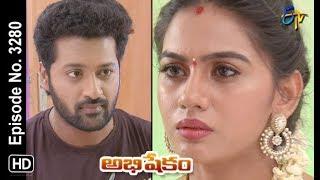 Abhishekam | 20th July 2019 | Full Episode No 3280 | ETV Telugu