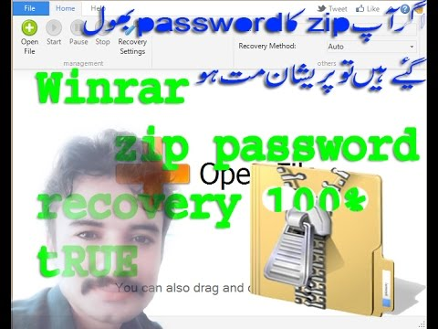4.2.0.0 TÉLÉCHARGER UNLOCKER RAR PASSWORD