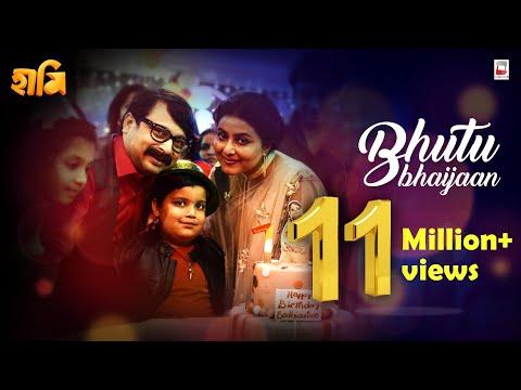BHUTU BHAIJAAN | HAAMI |NEW BENGALI VIDEO SONG | ARINDOM | ANINDYA | SHREYAN | BIRTH DAY PARTY SONG