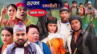 Halka Ramailo | Episode 102 | 24 October | 2021 | Balchhi Dhurbe, Raju Master | Nepali Comedy