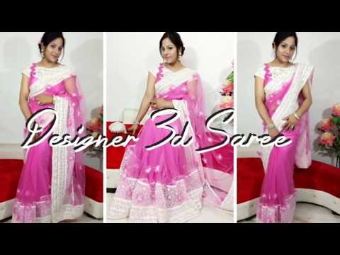 how to make a beautiful party wear designer 3D saree at home in very low budget less than 800