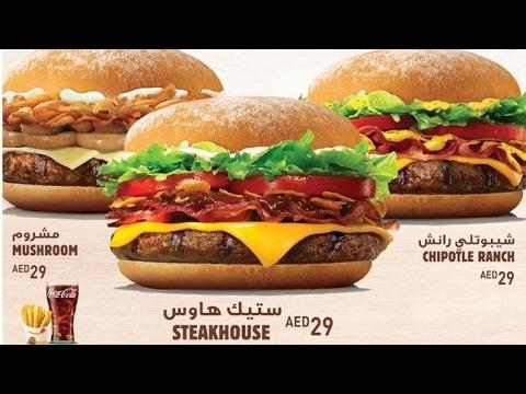BURGER KING KARACHI | ABBAS ALI WORK PLACE IN PAKISTAN !!!