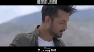 Dil Kare (Ho Mann Jahaan) HD Video Song - Atif Aslam - YouTube