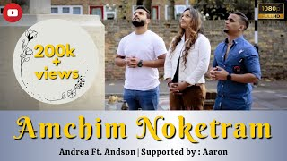 AMCHIM NOKETRAM Andrea Ft Andson De Souza Konkani Song 2020