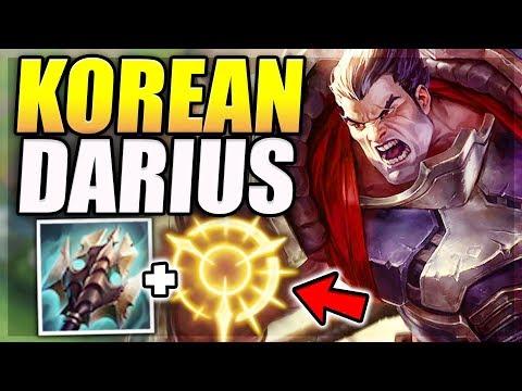 NEW KOREAN DARIUS BUILD! KOREAN CHEESE STRATEGY THAT NOBODY CAN BEAT! - League of legends