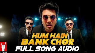 Bank Chor Full Songs Audio | Riteish Deshmukh | Vivek Anand Oberoi | Rhea Chakraborty