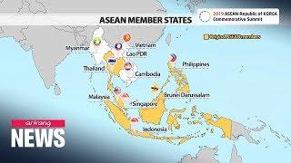 ASEAN emerging as key player in global economy