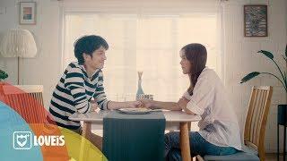 Monik And Wanyai - คำว่ารัก   Saying Love [Official MV]