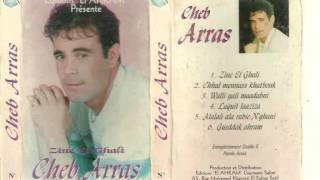 """Cheb Arres """" Imane Ya Imane """" - 2000"""