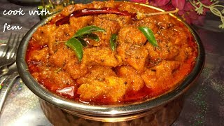 Hyderabadi Achari Chicken Recipe | हैदराबादी अचारी चिकन | Chicken Pickle With English Subtitles