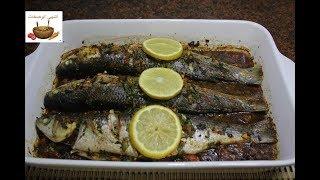 طريقة عمل السمك المشوي بالفرن بتتبيلة مميزة ورائعة/وصفات رمضان2018