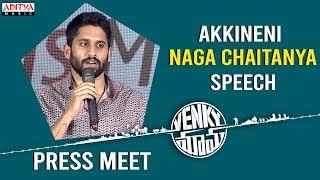 Akkineni Naga Chaitanya speech @ Venky Mama Press Meet