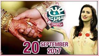 Rab Ne Banadi Jori   Subah Saverey Samaa Kay Saath   SAMAA TV   Madiha Naqvi   20 Sept 2017