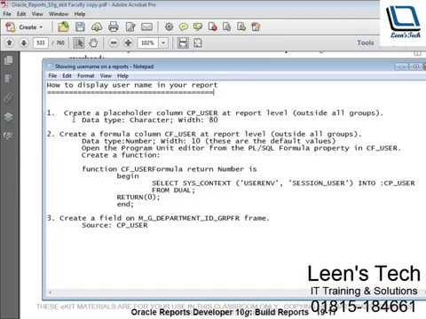 Oracle Reports 10g Tutorial in Bangla: Display user name in your report
