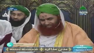 Hum Madine Jaein Ghy Ab Ki Baras Har Baras Yeh Scoch Kar Rah Ghy -  Mahmood Attari  ( 11.06.2017 )