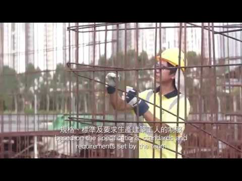 Anti-heat Stress Clothing for Construction Workers 建造業抗熱服