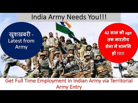 Join Territorial Army till 42 Years of Age - Assured lateral entry into Army due to commitments