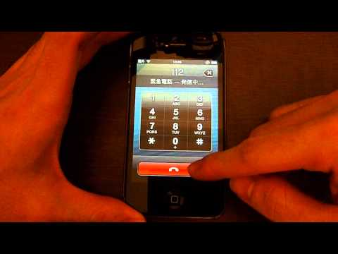 [Short] How to Bypass iPhone 4 Passcode on iOS 6.1