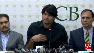PCB bans fast bowler Muhammad Irfan for one year 29-03-2017 - 92NewsHDPlus