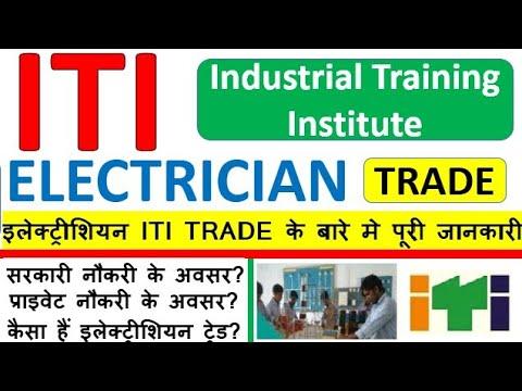 Xxx Mp4 ITI Electrician कोर्स पूरी जानकारी ITI Electrician Trade What Is Electrician 3gp Sex