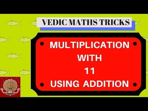 MULTIPLICATION TRICK OF 11 / VEDIC MATHS TRICKS / MATHS FOR CLASS 1