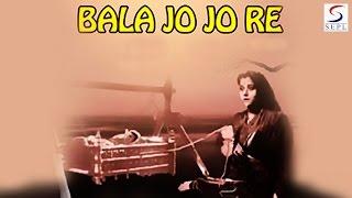 Bala Jo Jo Re | Marathi Movie | 1950 | HD